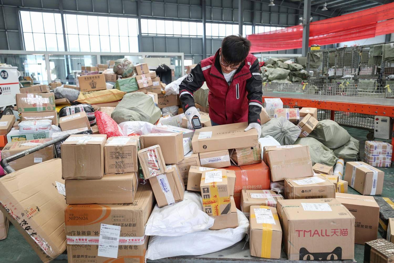 ส่งของจากจีน